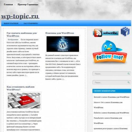 Бесплатный шаблон WordPress Don Krieg