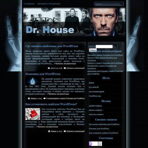 Бесплатный шаблон WordPress Dr. House