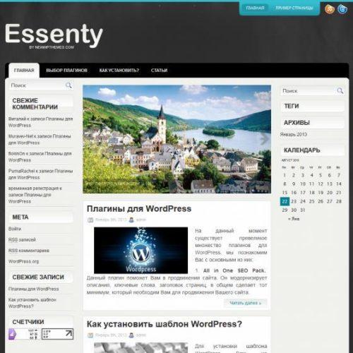 Бесплатный шаблон WordPress Essenty