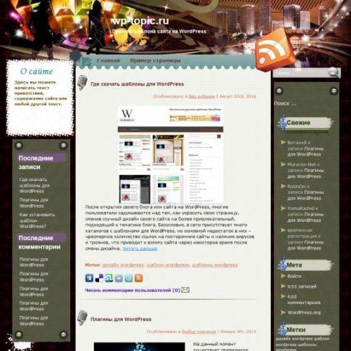 Бесплатный шаблон WordPress Fine Arts Here