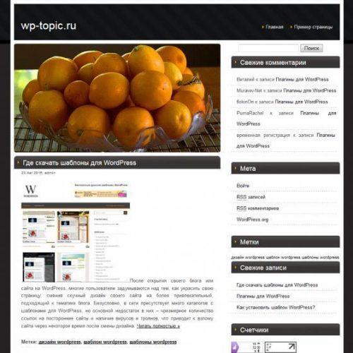 Бесплатный шаблон WordPress Free Radicals