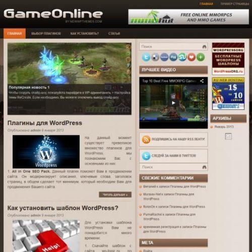 Бесплатный шаблон WordPress GameOnline