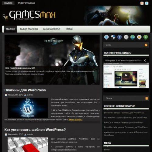 Бесплатный шаблон WordPress GamesMax