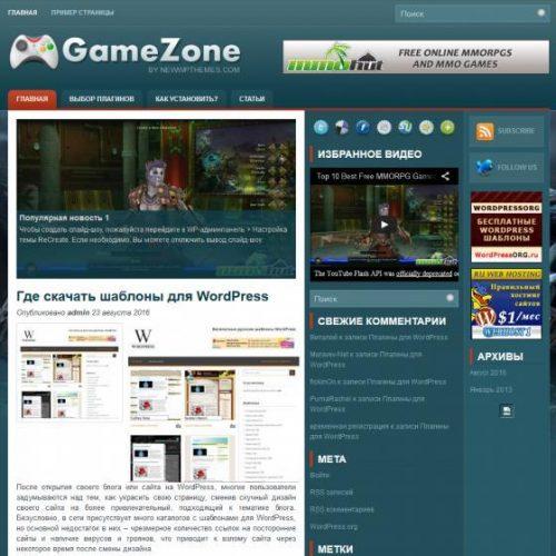 Бесплатный шаблон WordPress GameZone