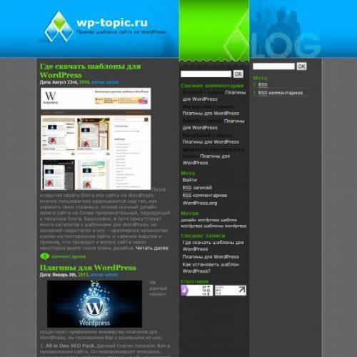 Бесплатный шаблон WordPress Genius
