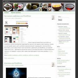 Бесплатный шаблон Wordpress Gourmet Cafe