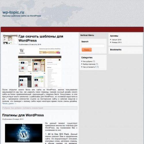 Бесплатный шаблон WordPress Greybox