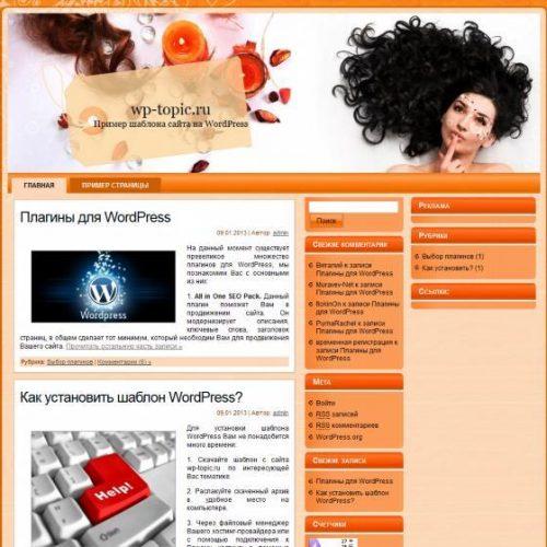 Бесплатный шаблон WordPress Hair
