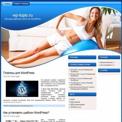 Бесплатный шаблон WordPress Healthy Lifestyle