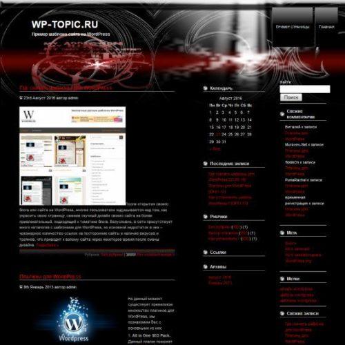 Бесплатный шаблон WordPress Hitch