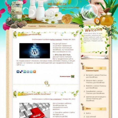 Бесплатный шаблон WordPress Honey Honey