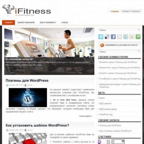 Бесплатный шаблон WordPress iFitness