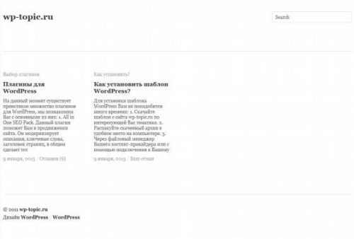 Бесплатный шаблон WordPress Imbalance 2