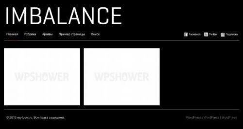 Бесплатный шаблон WordPress Imbalance Black