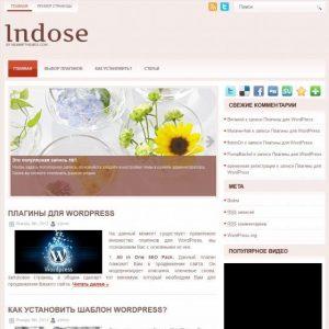 Бесплатный шаблон WordPress Indose