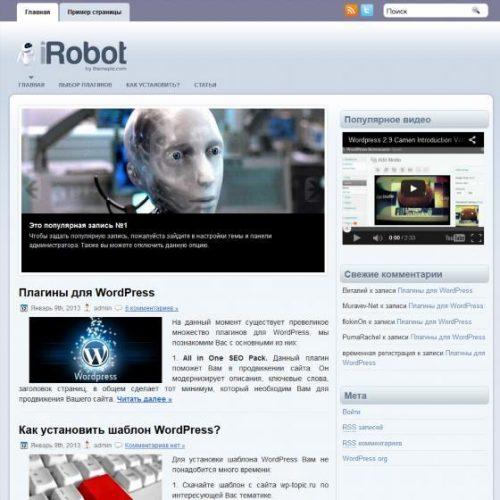 Бесплатный шаблон WordPress iRobot