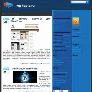 Бесплатный шаблон Wordpress Jab