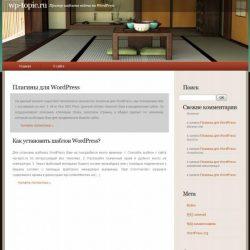 Бесплатный шаблон Wordpress Japan Home