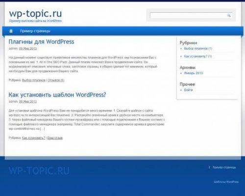 Бесплатный шаблон WordPress Light Clean Blue