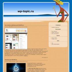 Бесплатный шаблон Wordpress Marvel of the Ocean