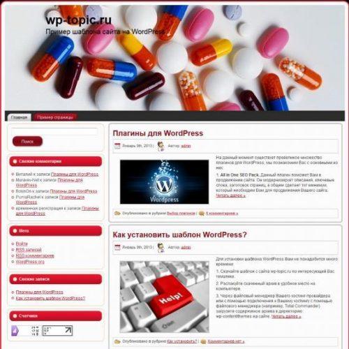 Бесплатный шаблон WordPress Medicine Pills