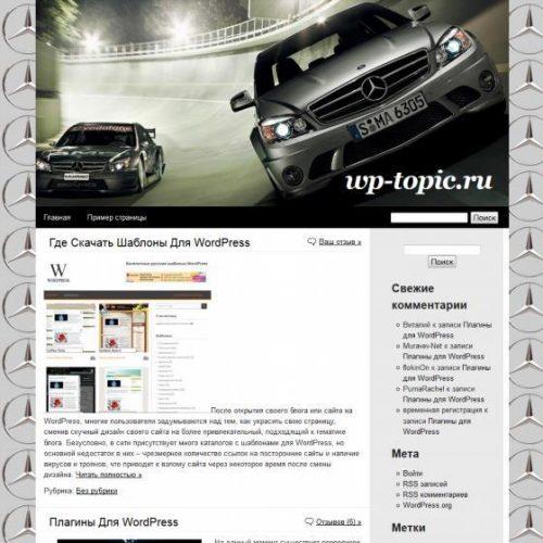 Бесплатный шаблон WordPress Mercedese Race