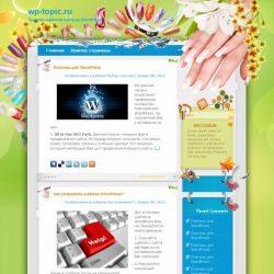 Бесплатный шаблон Wordpress Milk Skin