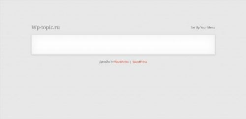 Бесплатный шаблон WordPress MiniFolio