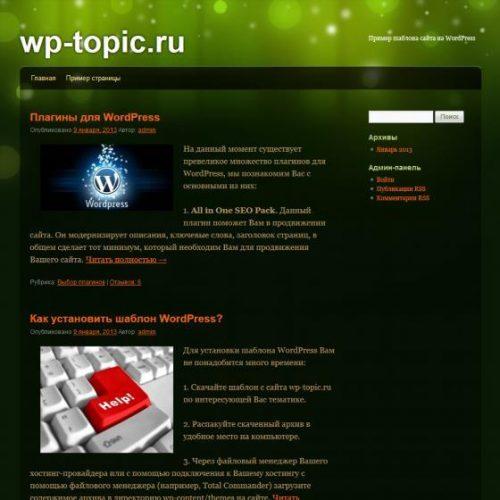Бесплатный шаблон WordPress Modern Green