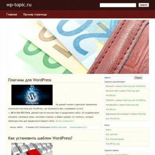 Бесплатный шаблон WordPress Money TalkDev