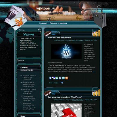 Бесплатный шаблон WordPress Money Tycoon