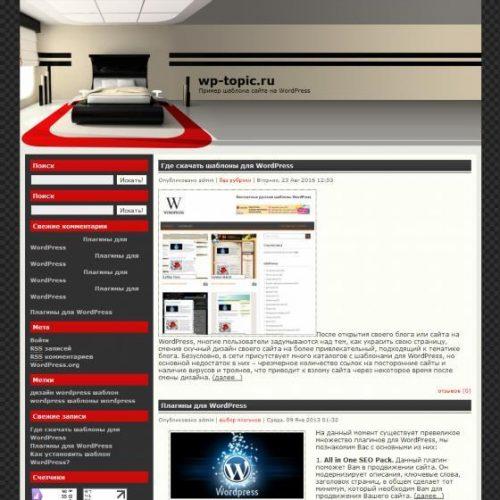 Бесплатный шаблон WordPress Monttiara