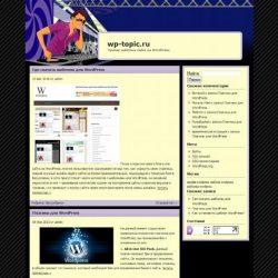 Бесплатный шаблон Wordpress Музыкальная тема