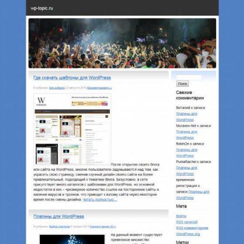 Бесплатный шаблон WordPress Мызыкальный шаблон