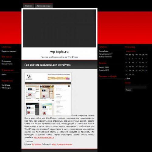 Бесплатный шаблон WordPress Neo Sapien