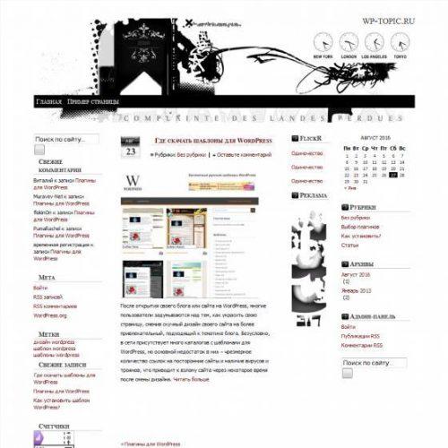 Бесплатный шаблон WordPress NewYorker