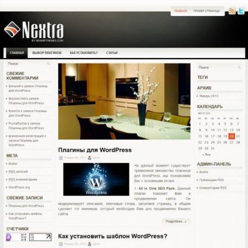 Бесплатный шаблон WordPress Nextra