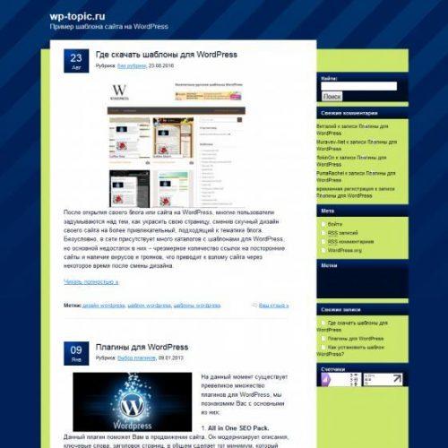 Бесплатный шаблон WordPress Nightly