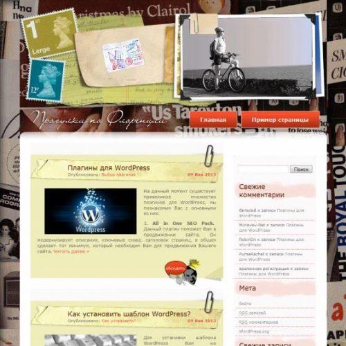 Бесплатный шаблон WordPress One Click