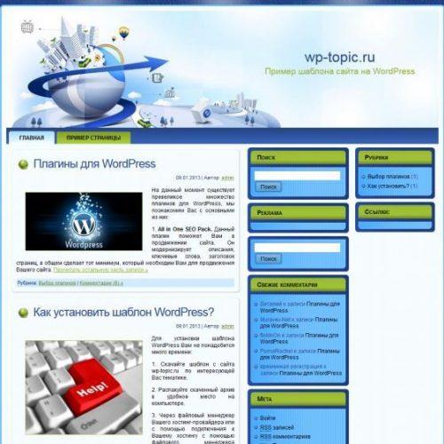 Бесплатный шаблон WordPress Opportunities 2