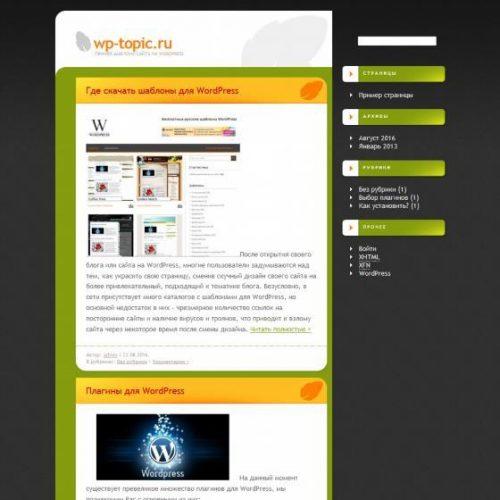 Бесплатный шаблон WordPress OrangeLeaf