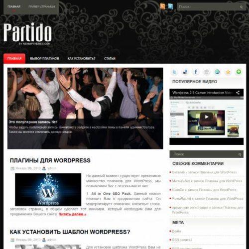 Бесплатный шаблон WordPress Partido