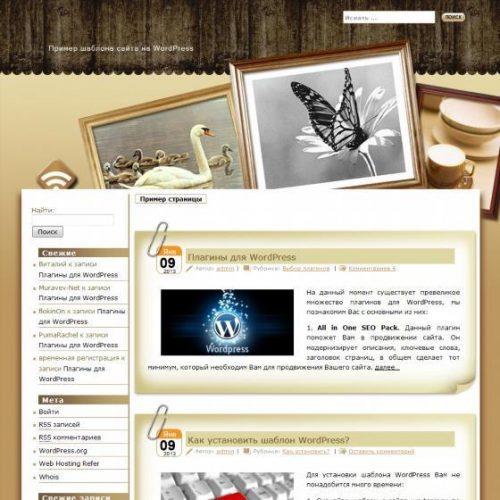Бесплатный шаблон WordPress Photo Frame