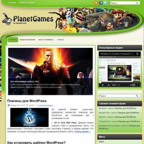 Бесплатный шаблон WordPress PlanetGames