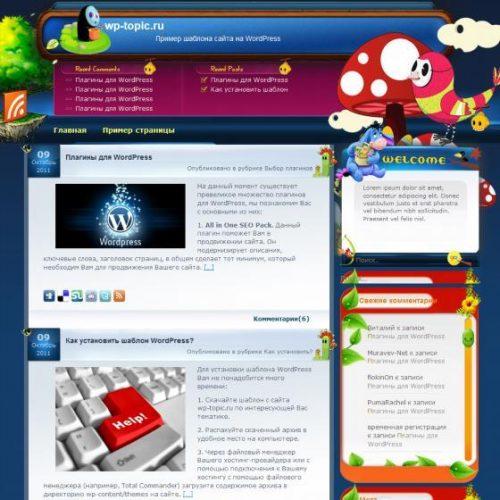 Бесплатный шаблон WordPress Play with Micky Mouse