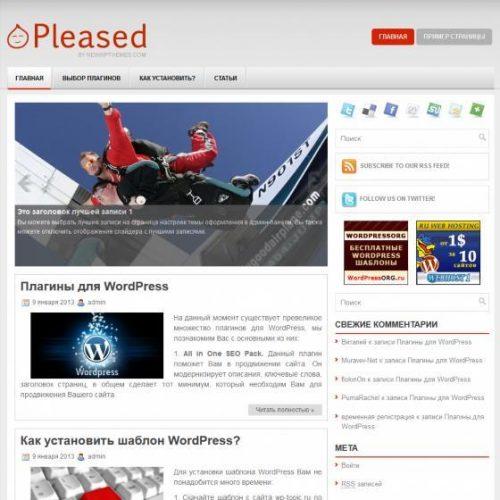 Бесплатный шаблон WordPress Pleased