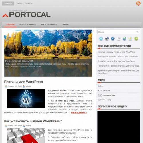Бесплатный шаблон WordPress Portocal