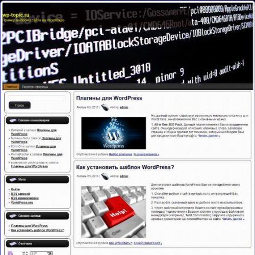 Бесплатный шаблон WordPress Program Code