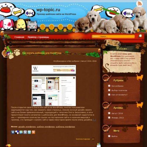 Бесплатный шаблон WordPress Puppy Sound