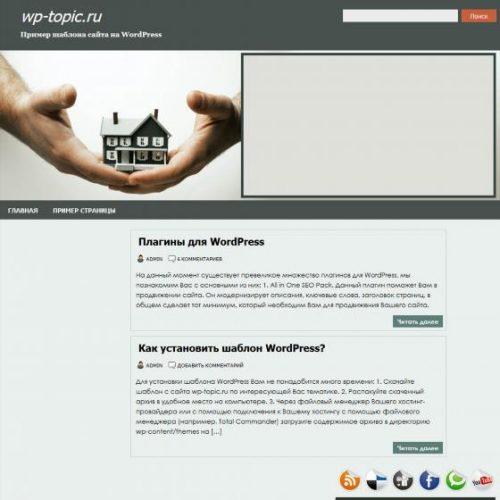 Бесплатный шаблон WordPress Realtypress